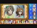 【ラブライブ!】誰が穂乃果を呼んだ回数が一番多いかを数える動画 thumbnail