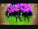 【ニコニコ動画】【MMD】千本桜【17歳トリオ】を解析してみた
