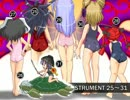 【総集編5】東方電気笛25~31【エコノミー回避】 thumbnail