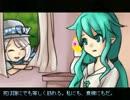【VIPRPG】 シアワセアイスクリイム