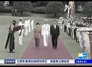 【新唐人】北朝鮮より韓国優先 習近平訪韓の狙いは
