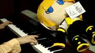 【初音ミク】 『メルト』 弾いてみた 【ピアノ】