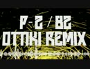 P-2 / 82 (Ottiki Remix) thumbnail