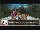 幻想のフロンティアX the 3rd 第33話
