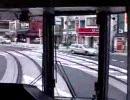 【前面展望】京阪電気鉄道京津線 浜大津-上栄町