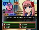 『咲-Saki-』クイズ・特選100問