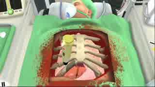 【実況】 iPad版で内臓を引きちぎりだす天才外科医 カルテ① thumbnail