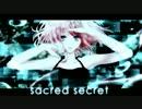 【モー子】sacred secret 歌ってみた