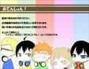 第49位:【烏野1年組】独.りんぼエンヴィ.ー【合唱】 thumbnail