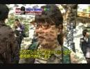 【ニコニコ動画】マスゴミやらせ偏向報道まとめ!在日韓国人の手先と化した日本テレビ局を解析してみた