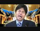 【ニコニコ動画】全パート野々村竜太郎でドラクエOP(ライブ)を解析してみた