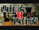 【MAD】ガールズ&GONG&パンツァー thumbnail