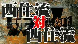 【MAD】ガールズ&GONG&パンツァー