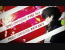 TVsize 千の翼 livetune  adding Takuro Sugawara(from 9mm Parabellum Bullet)
