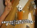 【ニコニコ動画】銀魂のジャスタウェイの作り方を教えてみた【リクエスト企画!】を解析してみた
