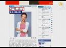 【新唐人】WTO「ゲームルールを守らない中共」 thumbnail