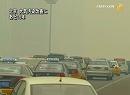 【新唐人】北京 大気汚染改善にあと16年 thumbnail