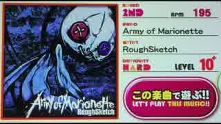【Rb groovin'!!】Army of Marionette【Sound Only】