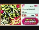 【Rb groovin'!!】YELLOW SPLASH!!【Sound Only】