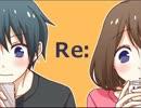 【徒然チルドレン】 Re: 【ボイスドラマ】