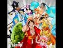 Wake up! AAA