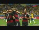 【ニコニコ動画】【悪夢の7分間】【FIFA W杯】ブラジル vs ドイツ【ノーカット!!編】を解析してみた