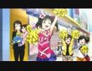 矢澤一家が応援するだけの動画【修正】 thumbnail