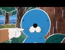 ぼのぼの 第1話「ぼのぼのと遊ぼうよ」 thumbnail