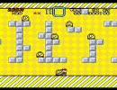 VIPマリオ4攻略への道 Part7 -黄色スイッチがいっぱい-