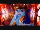 【パチンコ】CRA戦国乙女3 9AW1 妖怪変化は散滅すべし!【42回目】