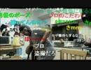 【ニコニコ動画】20140710  暗黒放送Q トラウマの衝撃事件動画ベスト10放送  2/2を解析してみた