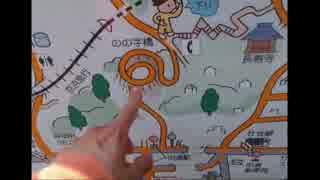 2014年04月26日 横須賀ゴーストタウンと軍艦探し Part 12