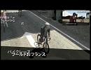 NGC『GTA:オンライン』生放送 第14回 1/2