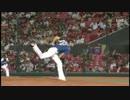 【ニコニコ動画】【日本ハム】 大谷翔平 9回1失点16奪三振 【全球ハイライト】を解析してみた