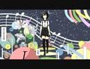 【初音ミク】七色のジャーニー【オリジナ