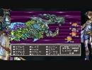 【改造版FF5】FF5r 最終回【ゆっくり実況プレイ】 thumbnail