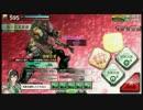 【SS4】エンフォーサーガールのボーダーブレイク ① 【採掘島A】