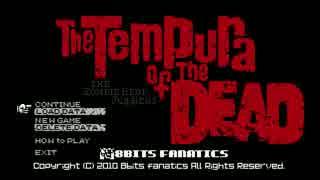 インディーズゲーム つぶやき実況 Vorpal続き&The TENPURA of the DEAD