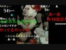 【ニコニコ動画】20140710 暗黒放送 PV動画の文句について (画質修正版)を解析してみた