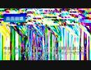 【ニコニコ動画】AviUtl 小技まとめ4を解析してみた