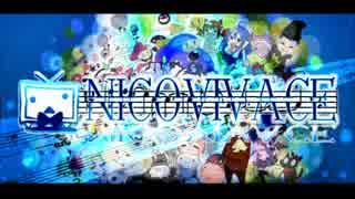 NICO VIVACE - ニコビバーチェッ!<改>