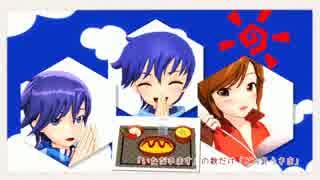【KAITO&MEIKO】コトバのうた【再現風MV&カバー】