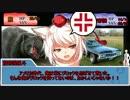 キチガイ共とゆっくりクトゥルフ神話TRPG 2話 thumbnail