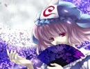 【いえろ~ぜぶら × 幽雅に咲かせ、墨染の桜~Border of Life 】−寒想桜− thumbnail
