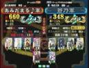 三国志大戦3 頂上対決 2014/7/11 あみだまる♪軍VS蒼乃軍