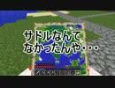 【Minecraft】センスがないのにマイクラをしたらパート7【ゆっくり実況】