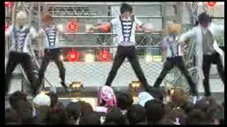 THE MUSIC DAY 汐留ライブ~アルスマグナ