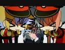 【ニコニコ動画】【ニコカラ】愛×愛ホイッスル【on vocal版】を解析してみた