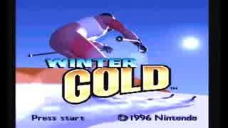 WinterGold(欧州版SNES)タイトルデモ