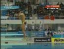【水泳】 FINA Diving World Cup 2008 男子 飛板飛び込み・決勝 2/2